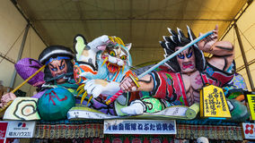 The Nebuta float store in a shed. Stock Images