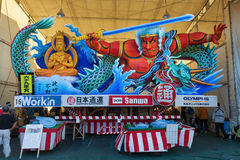 The Nebuta float store in a shed. Stock Photo