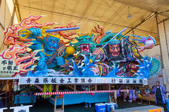 The Nebuta float store in a shed. Royalty Free Stock Photography