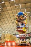 Nebuta Tokyo, Japan Royalty Free Stock Images