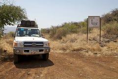 Nechisar National Park Royalty Free Stock Image