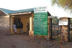 Nechisar nationalpark Arkivbilder