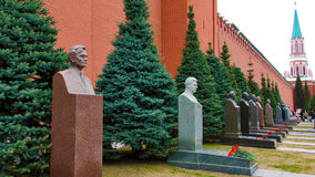 Necropolis, sculptures in Red Square Moscow. Kremlin Wall Sculptures Necropolis, Moscow Royalty Free Stock Photos
