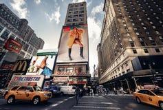 Nedanför sikt på skyskrapor i New York Fotografering för Bildbyråer