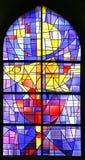 nedfläckadt fönster för 9 exponeringsglas Arkivbild