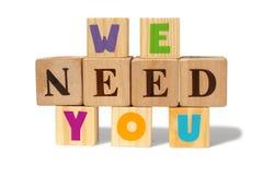 We need you Royalty Free Stock Image