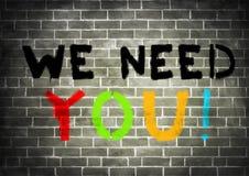 We need you. Wall graffiti concept vector illustration