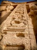Nefertari temple, Abu-Simbel Royalty Free Stock Images