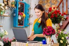 Negócio da flor Fotografia de Stock Royalty Free