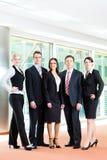 Negócio - grupo de empresários no escritório Fotografia de Stock Royalty Free