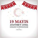 negentiende kan herdenking van Ataturk, de jeugd en sportendag vector illustratie