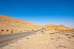 Negev Desert Stock Photos