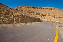 Negev Desert Stock Image