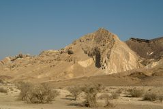 Negev desert view. Royalty Free Stock Photos