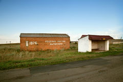 The neglected depot with old soviet slogan Royalty Free Stock Photography