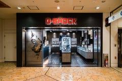 negozio in Aqua City, un centro commerciale di G-scossa in Odaiba fotografie stock libere da diritti