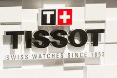 Negozio degli orologi di Tissot Fotografie Stock Libere da Diritti