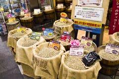 Negozio dei chicchi di caffè del Giappone Immagine Stock