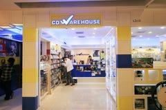 Negozio del magazzino del CD a Hong Kong Fotografie Stock Libere da Diritti