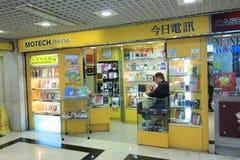 Negozio del telefono di Motech a Hong Kong Fotografie Stock