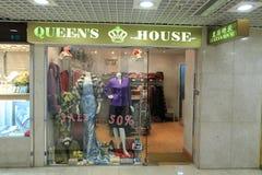 Negozio della casa del Queens a Hong Kong fotografie stock libere da diritti