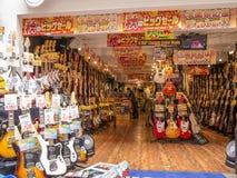 Negozio della chitarra Fotografia Stock