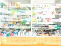 Negozio della farmacia Fotografie Stock Libere da Diritti