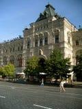 Negozio della GOMMA a Mosca Immagini Stock