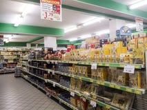 Negozio di alimentari Fotografia Stock