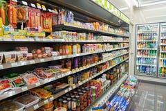 Negozio di alimentari del CU Fotografie Stock Libere da Diritti
