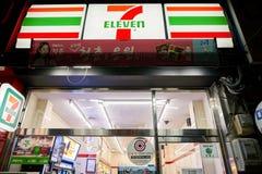 negozio di alimentari 7-Eleven Fotografia Stock Libera da Diritti