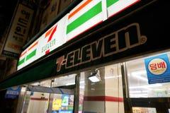 negozio di alimentari 7-Eleven Fotografie Stock Libere da Diritti