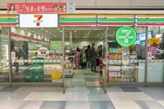 negozio di alimentari 7-Eleven Fotografia Stock