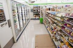 Negozio di alimentari nel Giappone Fotografie Stock Libere da Diritti