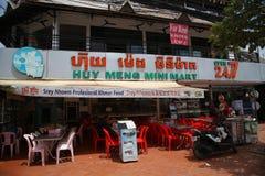 Negozio di alimentari in Siem Reap, Cambogia fotografia stock libera da diritti
