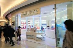 Negozio di Bioderma in Hong Kong Fotografie Stock Libere da Diritti