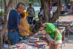 Negozio di libro tailandese Immagini Stock