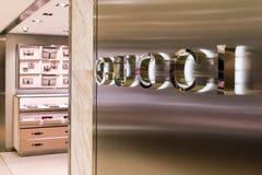 Negozio di lusso di marca a Milano, Italia Fotografia Stock Libera da Diritti