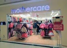 Negozio di Mothercare in Hong Kong Fotografie Stock