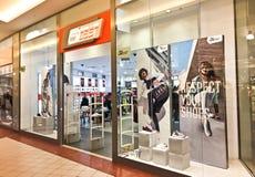 Negozio di Sizeer del centro commerciale del centro commerciale dell'atrio di Koszalin Polonia Fotografia Stock Libera da Diritti