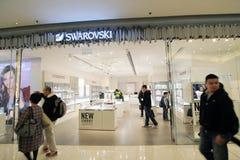 Negozio di Swarovski in Hong Kong Fotografie Stock Libere da Diritti