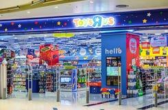 Negozio di ToysRUs al centro commerciale a Bangkok È un giocattolo americano e giovanile-prodotti immagine stock