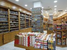 negozio E immagine stock libera da diritti