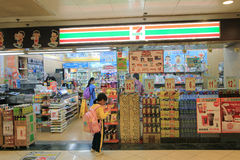 Negozio sette undici a Hong Kong Fotografie Stock Libere da Diritti