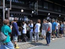 Negozio Takayama Giappone dei sushi Immagini Stock Libere da Diritti