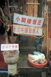 Negozio tradizionale cinese Fotografie Stock