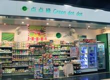 Negozio verde del punto del punto a Hong Kong Fotografia Stock Libera da Diritti