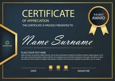Negro y certificado horizontal de la elegancia del oro con el ejemplo del vector, plantilla blanca del certificado del marco con  stock de ilustración