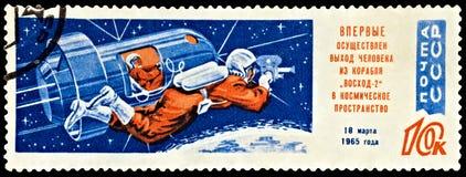 Nehmen Sie zum Raum heraus Briefmarke der UDSSR Stockbild