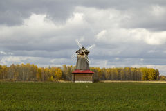 Neighborhood of the city of Tyumen. Royalty Free Stock Images
